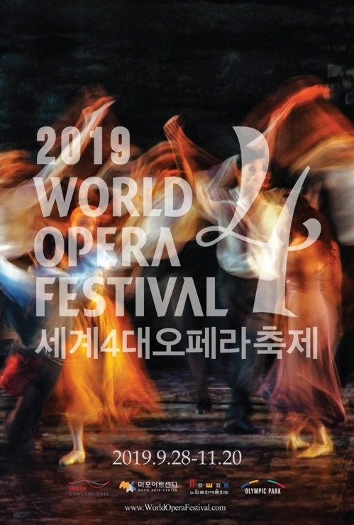 Annual opera festival kicks off in Seoul