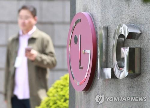 (LEAD) LG Electronics Q3 operating income up 4.3 pct on home appliance, TV biz