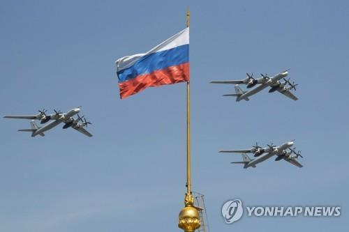 (LEAD) S. Korea, Russia pushing to set up military hotline: JCS