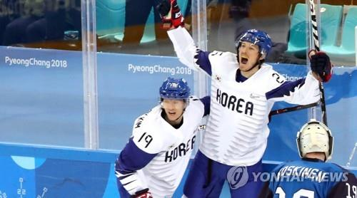 First naturalized athlete for S. Korea to be feted at retirement ceremony