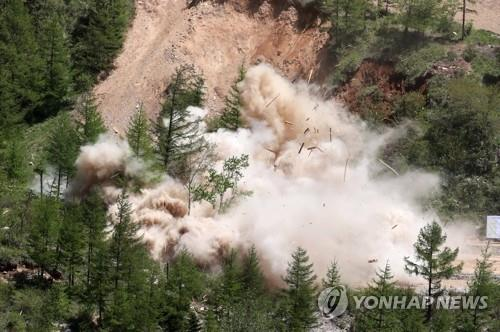 (LEAD) N. Korea able to use Punggye-ri nuke testing site after restoration work: JCS
