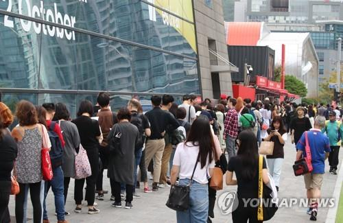 Residents and tourists line up to purchase tickets for films to be screened during the 24th Busan International Film Festival in the southeastern port city of Busan on Oct. 5, 2019. (Yonhap)