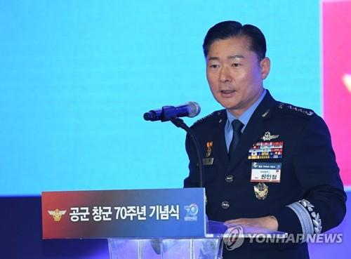 Air Force Chief of Staff Gen. Won In-choul delivers a speech during the ceremony to mark the 70th anniversary of the foundation of the Air Force held in Seoul on Oct. 2, 2019, in this photo provided by the Air Force. (PHOTO NOT FOR SALE) (Yonhap)