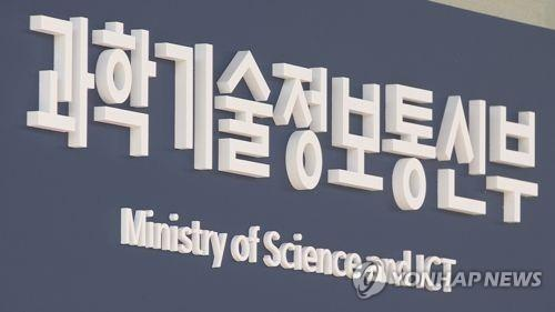 S. Korea to use 24 tln-won R&D budget to bolster science, tech capability - 1