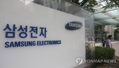 Samsung's global brand value exceeds $60 billion