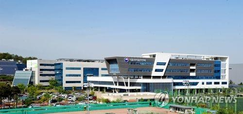 The Ministry of Food and Drug Safety in Osong, North Chungcheong Province (Yonhap)
