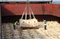 (2nd LD) About 40 pct of N. Koreans urgently need food aid: FAO