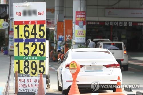 This file photo taken on Oct. 6, 2019, shows a gas station in Seoul. (Yonhap)