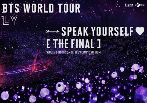 "This poster for BTS' upcoming Seoul concerts, ""Love Yourself: Speak Yourself [The Final],"" was provided by Big Hit Entertainment. (PHOTO NOT FOR SALE) (Yonhap)"