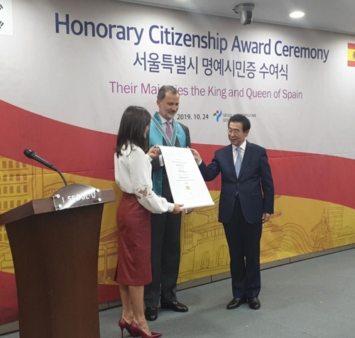 Spanish king awarded honorary citizenship of Seoul