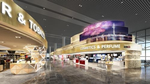 Shilla Duty Free wins bid for airport shop in Macau
