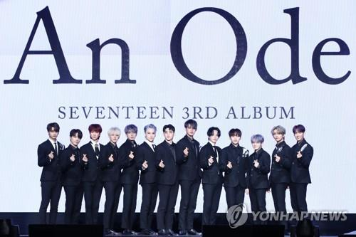 Boy band Seventeen poses for photos during a press showcase in Seoul on Sept. 16, 2019. (Yonhap)