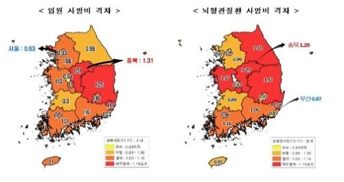 S. Korea to address medical service gap between urban, rural areas