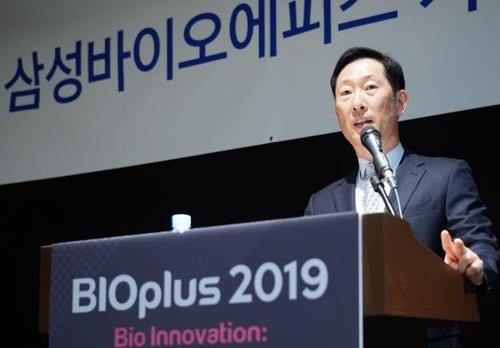 Samsung Bioepis tipped to post 1st profit this year: CEO