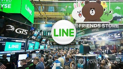 (2nd LD) Naver's Japanese affiliate Line announces basic merger with Yahoo Japan - 1