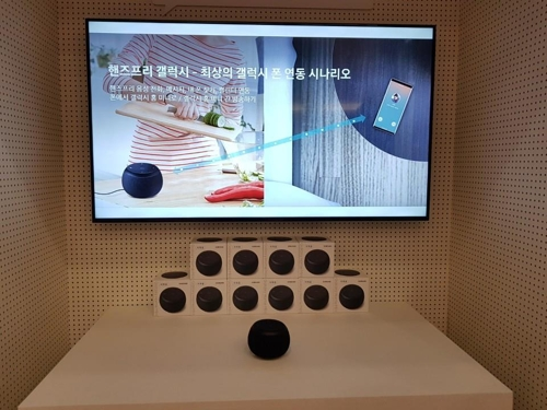 Samsung Electronics Co. exhibits its new voice-controlled artificial intelligence speaker, Galaxy Home Mini, during Samsung Bixby Developer Day at Sejong University in Seoul on Nov. 21, 2019. (PHOTO NOT FOR SALE) (Yonhap)