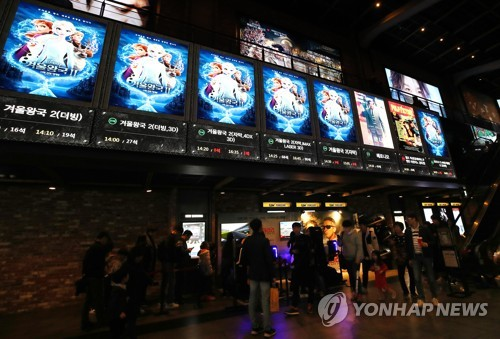 "Walt Disney's ""Frozen 2"" dominates ticket booths at a Seoul theater on Nov. 24, 2019. (Yonhap)"