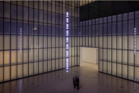 """For You"" by Jenny Holzer is on display at the Seoul branch of the National Museum of Modern and Contemporary Art. (PHOTO NOT FOR SALE) (Yonhap)"