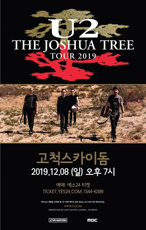 This promotional poster for U2's South Korean concert on Dec. 8, 2019, was provided by Live Nation. (PHOTO NOT FOR SALE) (Yonhap)