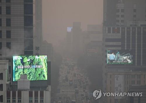 Ultrafine dust soars to 'very bad' levels in Seoul