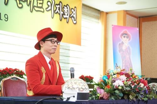 This image of Yoo Jae-suk during a press conference at a Seoul restaurant on Dec. 19, 2019, is provided by MBC. (PHOTO NOT FOR SALE) (Yonhap)