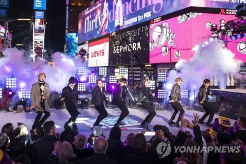 BTS perform on New Year's Eve in Times Square in New York City on Tuesday, Dec. 31, 2019, in this UPI photo. (Yonhap)