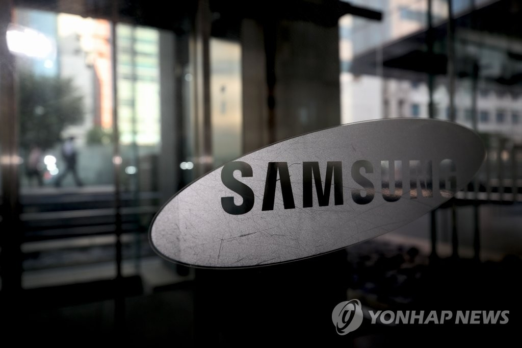 Samsung tipped to log better earnings in 2020 after bottoming out in Q4 - 1