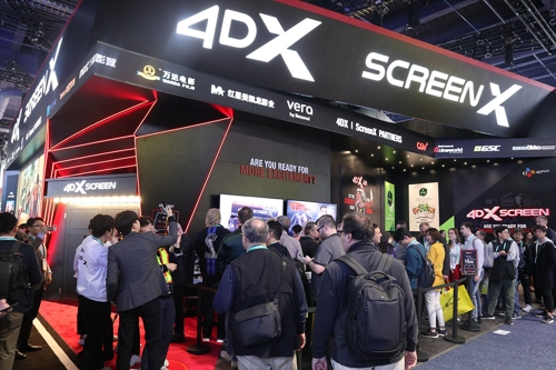 (CES 2020) Korean-made cinema tech makes popular debut