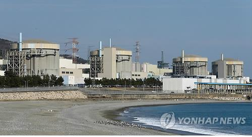 This file photo shows the Wolsong nuclear power plant 370 kilometers southeast of Seoul. (Yonhap)