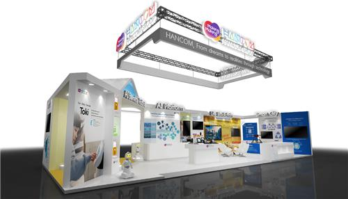 This image provided by Hancom Group on Jan. 9, 2020, shows its booth at the Consumer Electronics Show (CES) 2020 in Las Vegas, Nevada. (PHOTO NOT FOR SALE) (Yonhap)