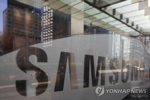 Samsung Electronics ranks 18th worldwide in market cap - 1