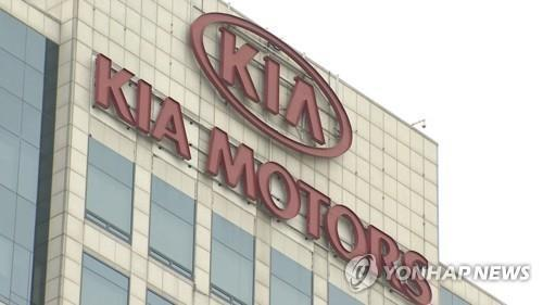 Kia workers OK revised wage offers for 2019