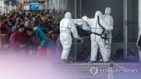 S. Korea reports 3rd confirmed case of Wuhan coronavirus