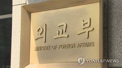 S. Korea notes Middle East peace efforts by U.S.