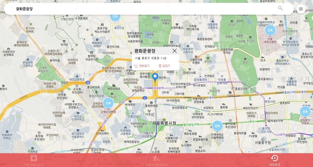 A screenshot of location-based virus-tracking map Corona Nearby on Feb. 4, 2020. (PHOTO NOT FOR SALE) (Yonhap)