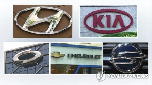 This computer graphic image shows logos of the country's five carmakers: (clockwise from top L) Hyundai Motor, Kia Motors, SsangYong Motor, GM Korea and Renault Samsung Motors. (Yonhap)