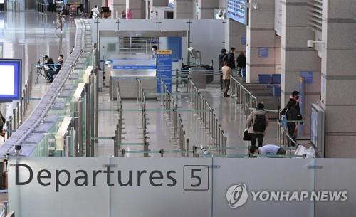 130 countries, territories restricting entry from virus-hit S. Korea