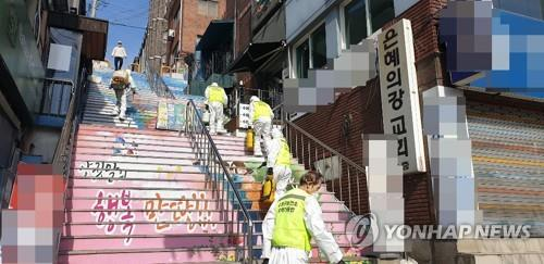 Seongnam city officials disinfect the neighborhood of Grace River Church, where 40 members have tested positive for the coronavirus, on March 15, 2020, in this photo provided by Seongnam City Hall. (PHOTO NOT FOR SALE) (Yonhap)