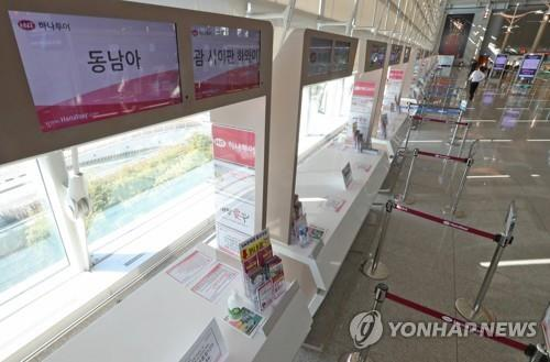 This photo taken on Feb. 9, 2020, shows vacant travel agency counters at Incheon International Airport, west of Seoul. (Yonhap)