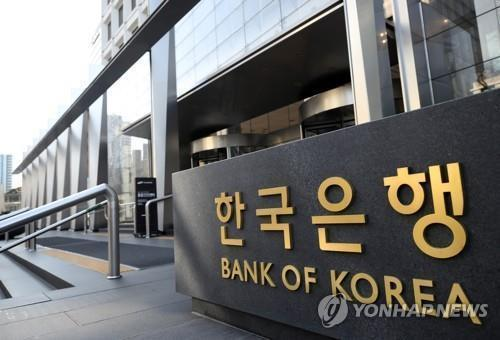 Central bank to extend US$12 bln to local banks - 1