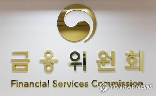 S. Korea to implement new global bank capital rules in Q2