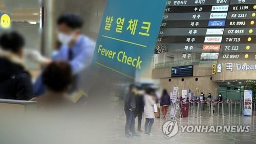 (4th LD) New infections again slide, but Seoul still on alert over clusters, imported cases