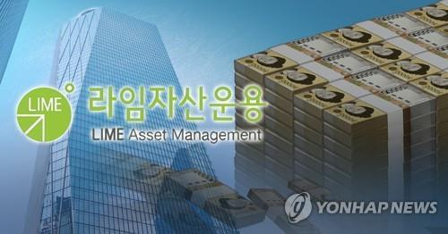 Prosecutors detain key suspect in fraud probe into Lime Asset - 1