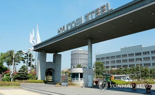 This file photo shows the main gate of Hyundai Steel Co.'s plant in Dangjin, about 120 kilometers south of Seoul. (Yonhap)