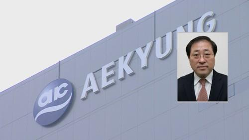 This file graphic provided by Yonhap News TV shows the logo of Aekyung Industrial Co. and its former CEO Ko Kwang-hyun. (Yonhap)