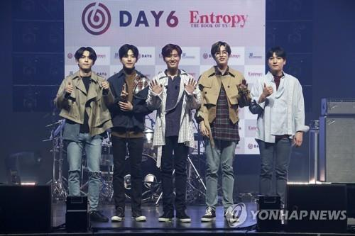Band DAY6 to release new album despite members' illness