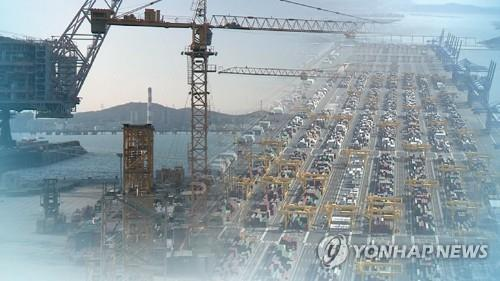 OECD leading index for S. Korean economy edges up in April - 1