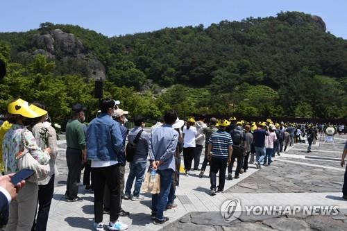 Citizens line up to visit the graveyard of former President Roh Moo-hyun in Gimhae, South Gyeongsang Province, on May 23, 2020. (Yonhap)