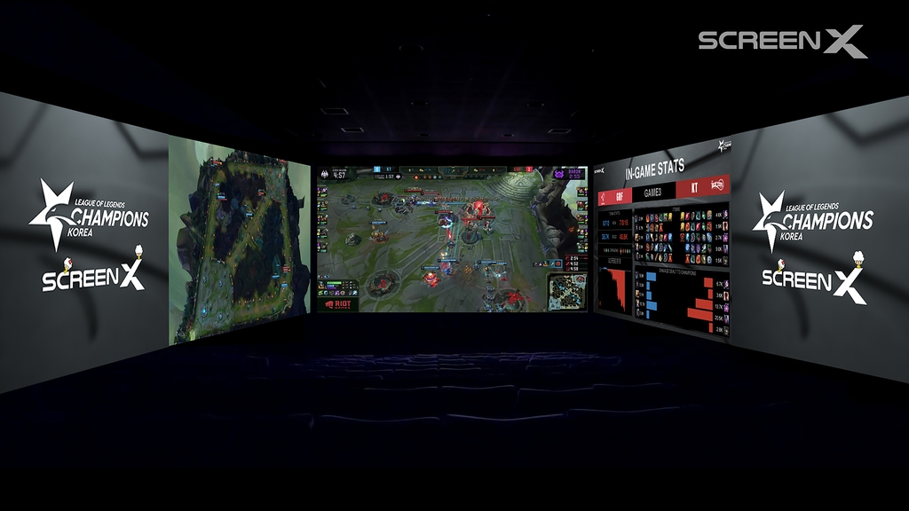 "This image provided by CGV shows a live streaming of a ""League of Legends"" tournament. (PHOTO NOT FOR SALE) (Yonhap)"