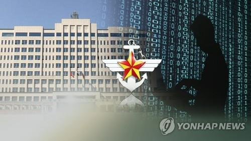 (LEAD) Hacking attempts on S. Korean defense info nearly double in 2019 - 1